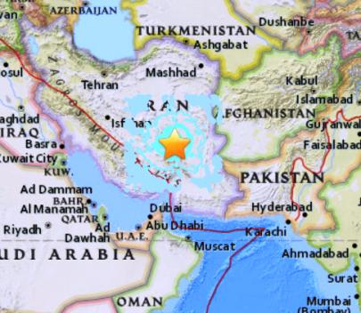 IRAN 12-12-17 1