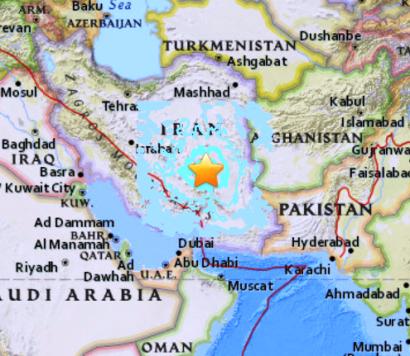 IRAN 12-12-17 2